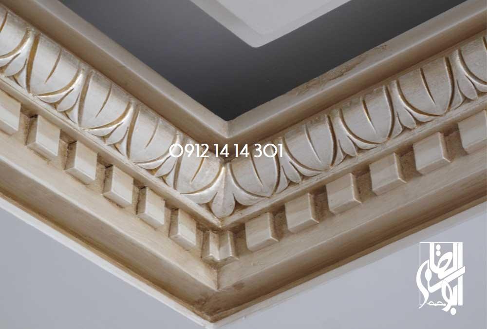 نمونه کار 1 پتینه کاری روی سقف